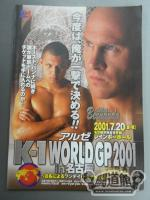 K-1WORLD GP2001 in名古屋