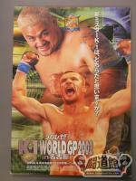 K-1 WORLD GP 2002 in 名古屋