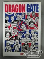 DRAGON GATE PRO-WRESTLING (2005年)