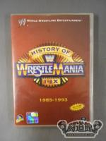 HISTORY OF WRESTLEMANIA Ⅰ-Ⅸ WWE HOW270/04