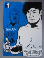 WRESTLE-1《First Trip》