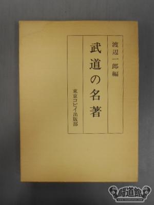 和新心流 - JapaneseClass.jp