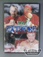 IWA EAST COAST EXTREME DREAMS
