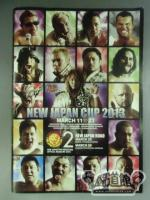 NJPW OFFICIAL MAGAZINE 2013 Vol.2