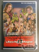 【栗原あゆみ直筆サイン入り】Joshi 4 Hope / RING STARS DVD MAGAZINE Vol.9