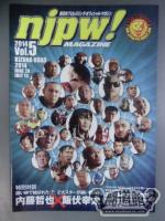 NJPW OFFICIAL MAGAZINE 2014 Vol.5