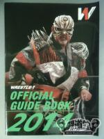 W-1 OFFICIAL GUIDE BOOK 2014 No.3