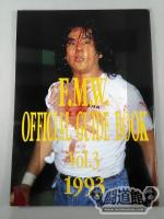 F.M.W. OFFICIAL GUIDE BOOK 1993 Vol.3