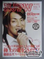 【半券付】NJPW OFFICIAL MAGAZINE 2009 Vol.1
