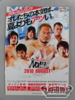 【10 Years After】プロレスリング・ノア創立10周年記念興行