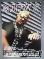 NJPW OFFICIAL MAGAZINE 2009 Vol.5