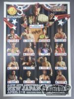 NJPW OFFICIAL MAGAZINE 2012 Vol.3