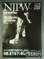 NJPW OFFICIAL MAGAZINE 2008 Vol.5