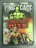KING OF THE CAGE GREATEST HITS