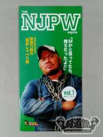 Team NJPW Magazine Vol.1