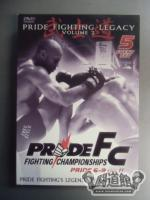 PRIDE FIGHTING LEGACY Vol.2