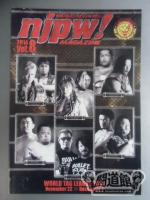 【WORLD TAG LEAGUE 2014】NJPW OFFICIAL MAGAZINE 2014 Vol.8
