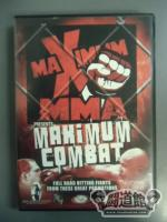 MAXIMUM MMA MAXIMUM COMBAT Vol.1
