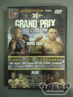 MAXIMUM MMA X-1 WORLD EVENTS GRAND PRIX 2007