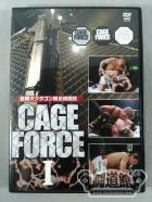 CAGE FORCE Ⅰ 金網オクタゴン総合格闘技