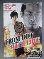 DDT Official Program 2015 Ryogoku Special Edition