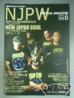 NJPW OFFICIAL MAGAZINE 2007 Vol.6