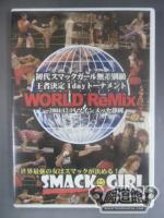 SMACK GIRL WORLD ReMIX