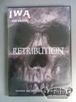 IWA-MS RETRIBUTION(05/26/2016)