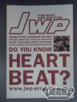JWP【DO YOU KNOW HEART BEAT?】
