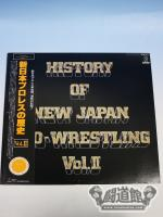 HISTORY OF NEW JAPAN PRO-WRESTLING VOL.Ⅱ