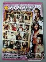 NJPW OFFICIAL MAGAZINE 2016 Vol.2