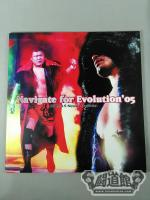 Navigate for Evolution '05【日本武道館】