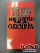 THE BATTLE FOR THE OLYMPIA Ⅱ 97