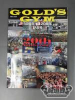 GOLD'S GYM USA50周年、ジャパン20周年記念号 Fight&Life 2016年4月号増刊