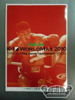 K-1 WORLD MAX 2010 -70Kg Japan Tournament