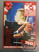K-1 WORLD GP 2004 in NAGOYA