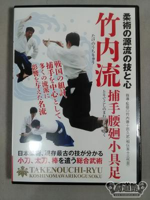 剣槍柔術永続社 - JapaneseClass.jp