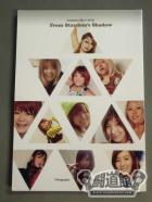 【12選手サイン入り】STARDOM PHOTO BOOK From Stardom's Shadow