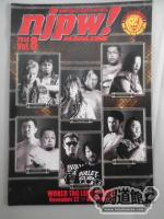 NJPW OFFICIAL MAGAZINE 2014 Vol.8