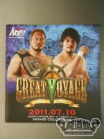 GREAT VOYAGE 2011.07.10