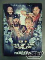 ROH WAR OF THE WORLDS 2015 NIGHT1