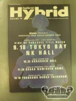 HYBRID Vol.13 / PANCRASE 1999 BREAKTHROUGH TOUR