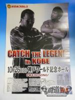CATCH THE LEGEND 2003 in KOBE