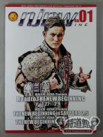NJPW OFFICIAL MAGAZINE 2017 Vol.1