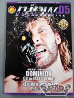 NJPW OFFICIAL MAGAZINE 2017 Vol.5
