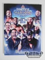 ROH WINTER WARRIORS TOUR 2016