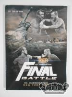 ROH FINAL BATTLE 2016 NEW YORK CITY