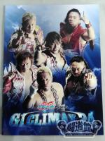 G1 CLIMAX 24
