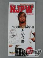 Team NJPW Magazine Vol.14