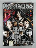 2017 DRAGON GATE OFFICIAL PAMPHLET Vol.56